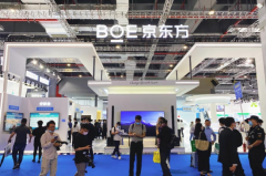 BOE(京东方)亮相CMEF医疗展 创新模式塑